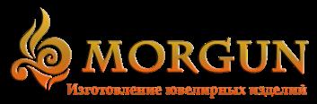Моргун-ювелирные изделия